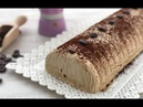 Semifreddo al caffè con soli 3 ingredienti VELOCISSIMO DA FARE E SENZA COTTURA