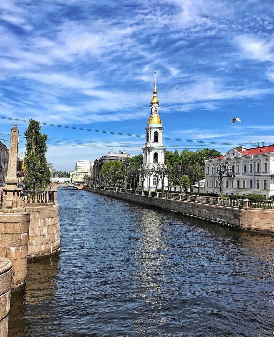 Крюков канал и колокольня Николо-Богоявленского собора.