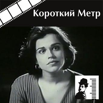 Эмилия Мюллер