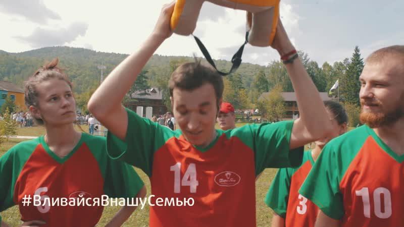 Спартакиада BG 2016