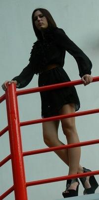 Анастасия Счастливая, 29 января 1995, Волгоград, id194719874
