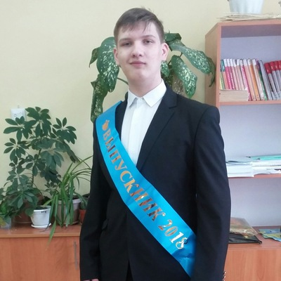 Андрей Бердюгин