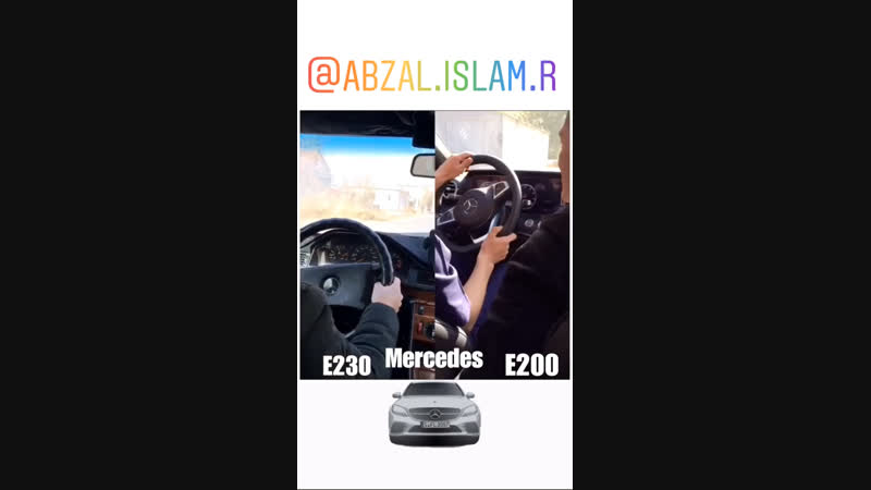 Abzal Islam - Mercedes e200