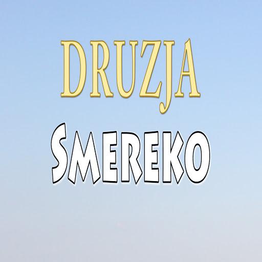Друзья альбом Smereko