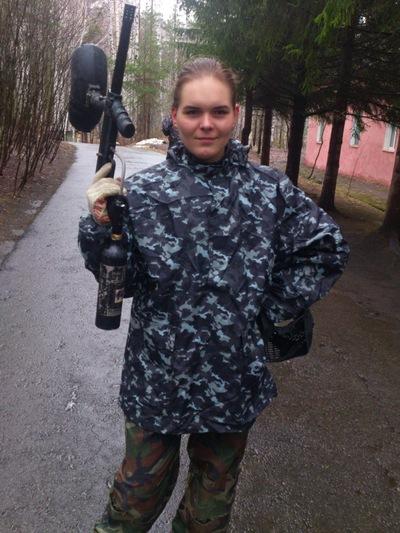 Евгения Копытова, 21 апреля , Екатеринбург, id78169701