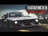 Катаемся #13 в Forza Motorsport 7