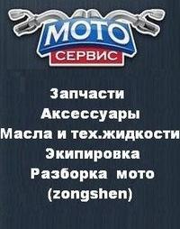 Αндрей Κарпов, 14 августа , Львов, id205367420