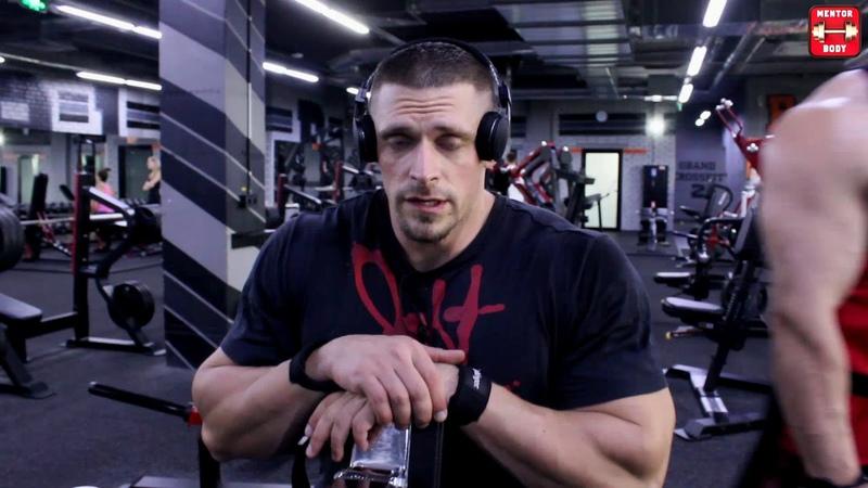 Адам Козыра Тренировка тяни толкай