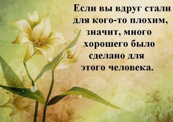 http://cs416818.vk.me/v416818410/34f1/N7Fdqap4sxE.jpg