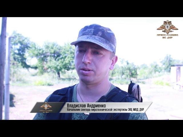 Эксперты-криминалисты собирают доказательства военных преступлений ВСУ