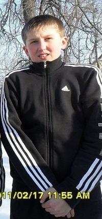 Катя Вишнякова, 28 января , Назрань, id133248636