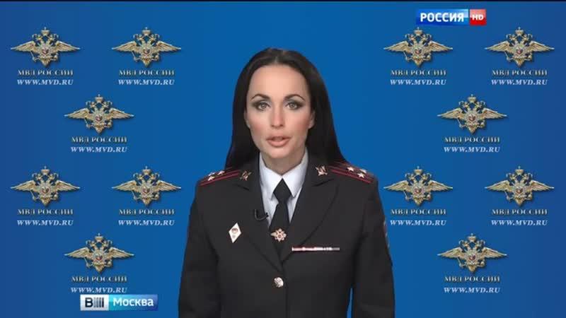 Вести Москва В СВАО задержана группа дельцов занимавшихся организацией незаконной миграции смотреть онлайн без регистрации