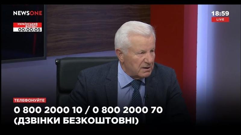 Мороз следующий президент Украины первым делом распустит Верховную Раду. Большой вечер 31.10.18