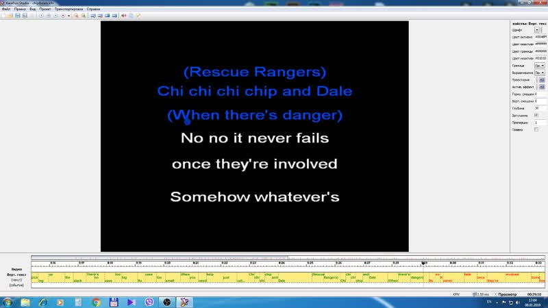 Chip and dale karaoke