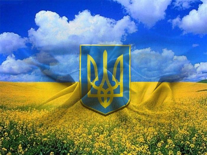 Картинки природа украина символ