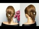 Romantic hairstyles for long hair. Прическа на выпускной, вечерняя прическа