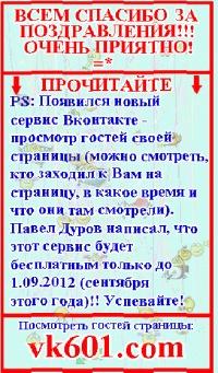 Лена Комарова, 20 августа , Саратов, id45986816
