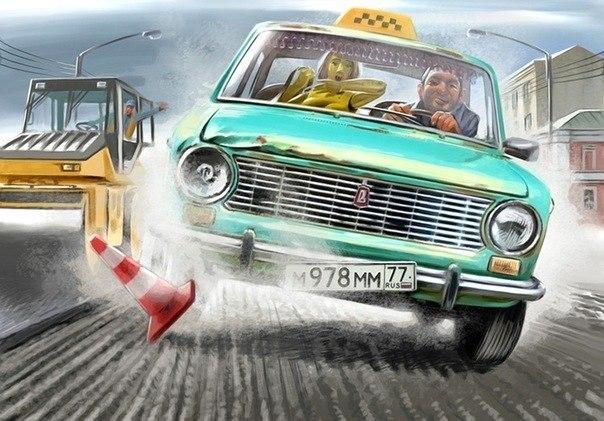 Чем опасен демпинг в такси... FPtYrs7d2YY