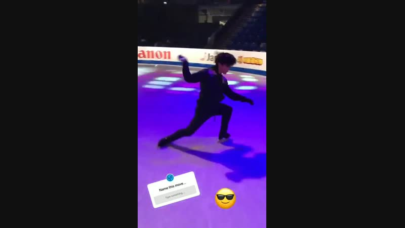SO SHOMA NYOOMED TO SHOW HIS CANTILEVER