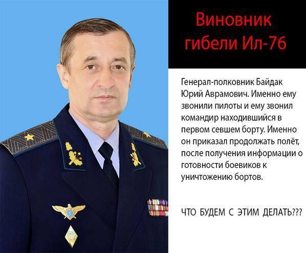 """Турчинов заставил голосовать фракцию КПУ: """"Еще 100 дней назад у нас не было армии"""" - Цензор.НЕТ 6847"""