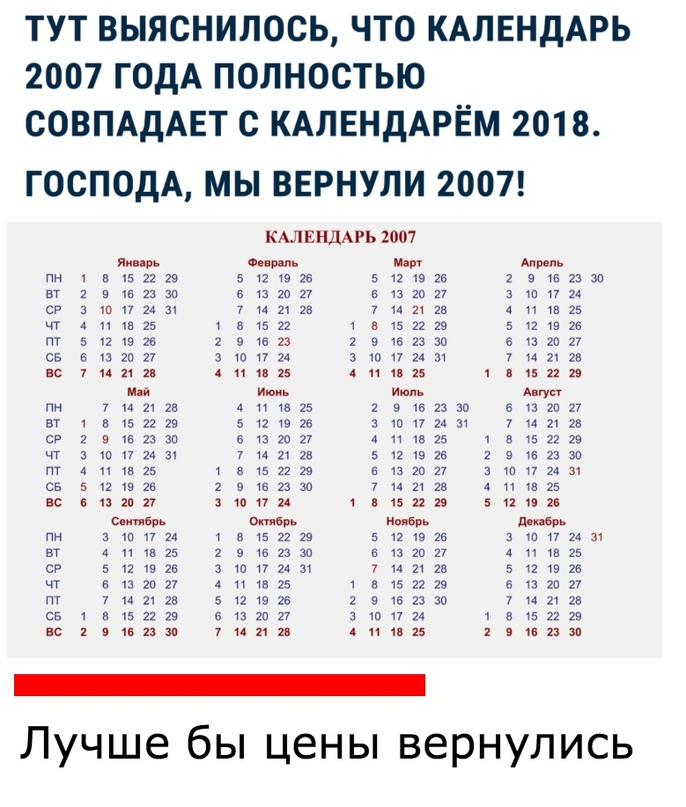 Властимира Романова | Люберцы