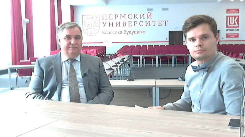 Live: Прямая линия с ректором ПГНИУ Игорем Макарихиным -- часть 1