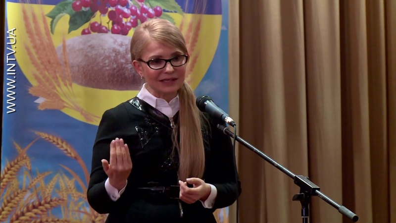 Тимошенко Наше завдання – захистити та підтримати селянина, забезпечити нову якість життя