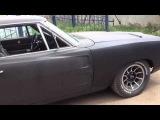 Прошелся вокруг Dodge Charger 68