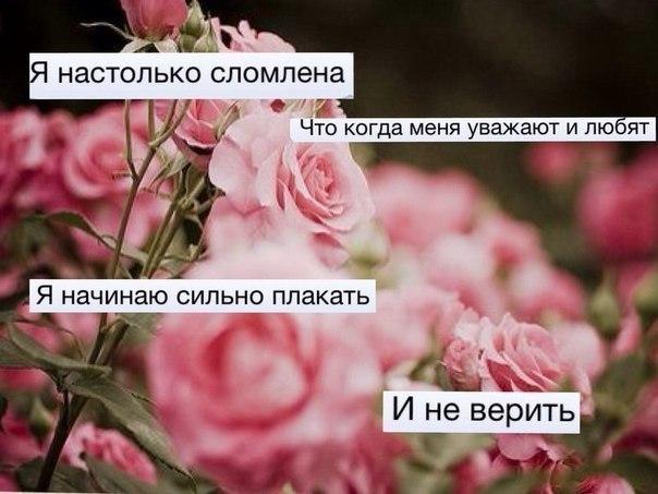 Фото №456262864 со страницы Даши Сакач