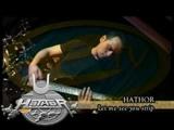 HATHOR - Let Me See You Strip @ eTV