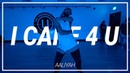 Aaliyah | I Care 4 U | Choreography by Derick Robinson