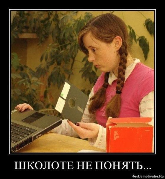 Самые богатые люди украины транзистор обычные передачи
