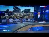 Страна без свалок - что будет с мусором в России?