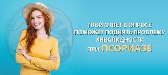 Традиционная психология: Россия