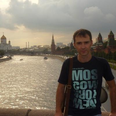 Сергей Лаптев, 30 октября , Ростов-на-Дону, id75041555