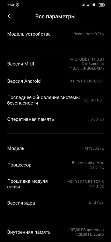 - Купить новый Xiaomi Redmi Note 8 Pro. - Был | Объявления Орска и Новотроицка №5309