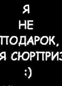 Кирилл Иванов, 29 апреля 1992, Канаш, id222475087