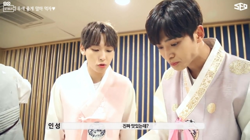 180216 [SF MuVi] SF9 - Lets eat food to get closer ❤