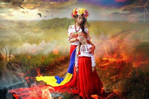 Вірші про Україну | Типова Україна | ВКонтакте