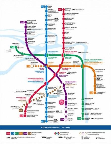 Так выглядит новая схема метро