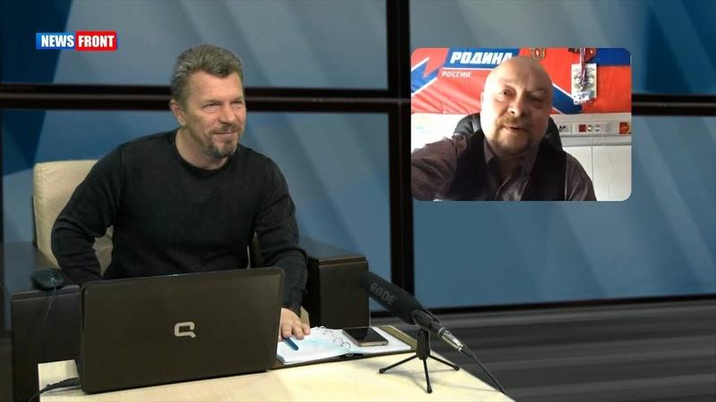Главная задача Зеленского - транзит страны и удержание Украины на краю пропасти. Федор Бирюков