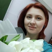 Наталья Нагорянская