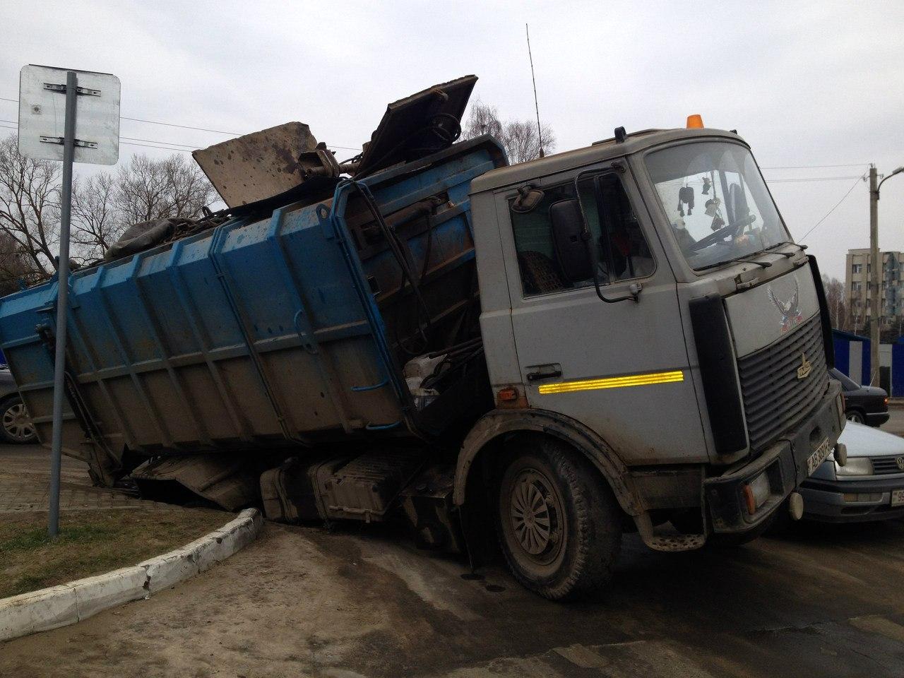 Мусоровоз провалился под асфальт в Жлобине. lovesun