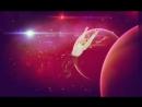 Димас в космосе
