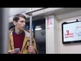 Москва 24 в метро
