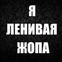 Алексей Анисимов, 30 июня 1995, Москва, id53510084