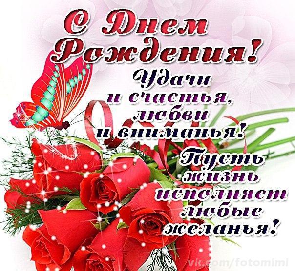 http://cs618224.vk.me/v618224782/18123/I1I-7g_avKw.jpg