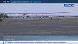 Новости на Россия 24 Самолет Solar Impulse 2 продолжил свой полет за Солнцем вокруг Земли