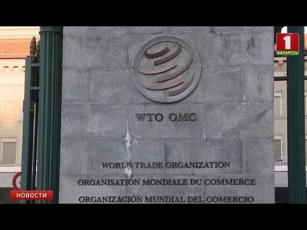 Вашингтон подал жалобу в ВТО на ответные пошлины ряда стран