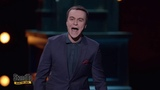 Stand Up: Иван Абрамов - О чаепитии, композиторах, Снуп Догге, гомосексуализме и протестных песнях